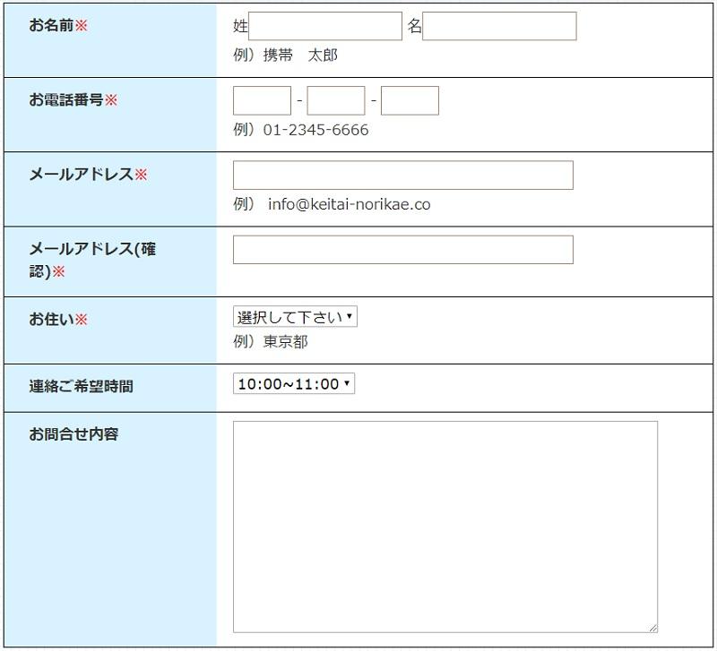 ソフトバンク「AQUOS R2」の新規/乗り換えで52,000円キャッシュバック!