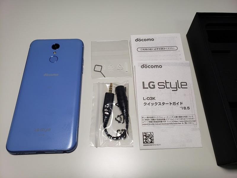 「LG style L-03K」実機レビュー/カメラ性能の評価とスペック・価格情報まとめ