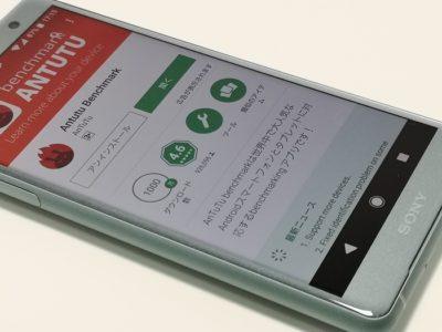 ドコモ「Xperia XZ2 Compact」の実機Antutuベンチマークスコア詳細