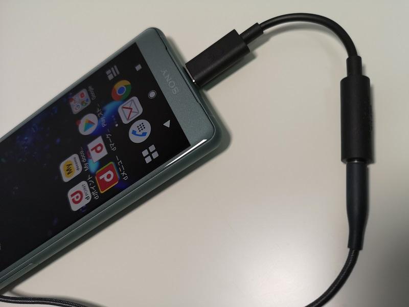 「Xperia XZ2/XZ2 Compact」のデザインは分厚くてダサい?実際に使ってみた感想