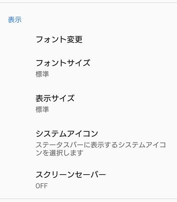 「Xperia XZ2/XZ2 Compact」のディスプレイ性能を実際に試してみた