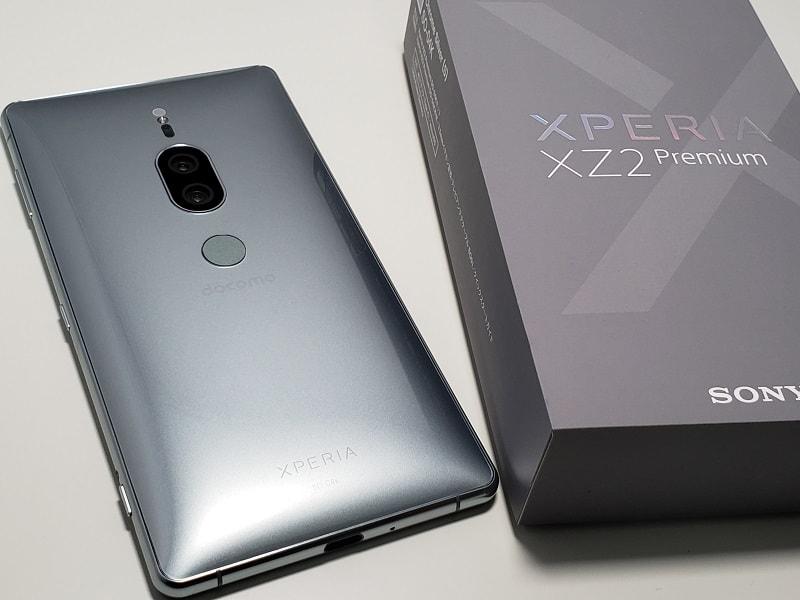 「Xperia XZ2 Premium」のレビュー!スペックやカメラ性能の評価・価格情報まとめ