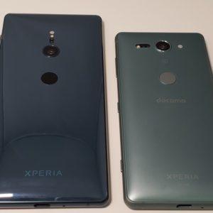 「Xperia XZ2」vs「Xperia XZ2 Compact」どっちがおすすめ?両機種の違いを徹底比較!