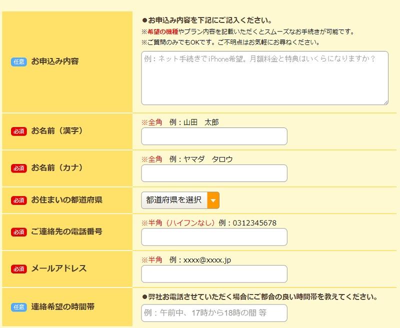 AQUOS zero の新規・乗り換え(MNP)で61,000円キャッシュバック