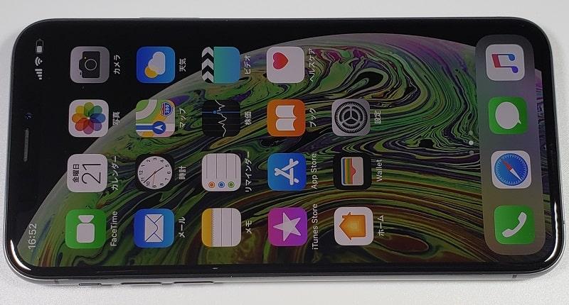 「iPhone XS / XS Max」評価レビュー!スペックやカメラ性能・価格情報まとめ
