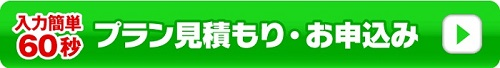 ソフトバンク「iPhone 8」の乗り換えで56,000円キャッシュバック!