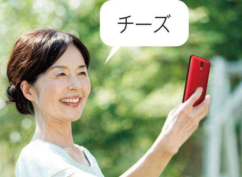 「LG it LGV36」評価レビュー!スペックやカメラ性能・価格情報まとめ