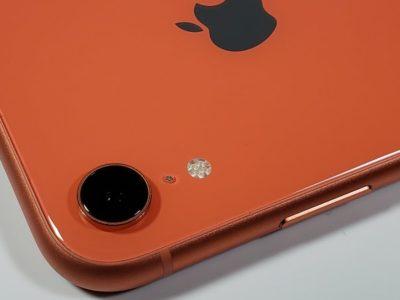 iPhone XR の乗り換え(MNP)で51,000円キャッシュバック!