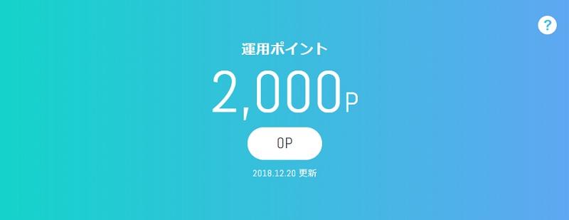 dポイント投資 2018年12月21日~12月28日の予想と後出し投資結果
