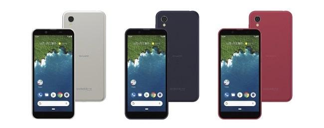 Android One S5 の新規・乗り換え(MNP)で一括0円+31,000円キャッシュバック!