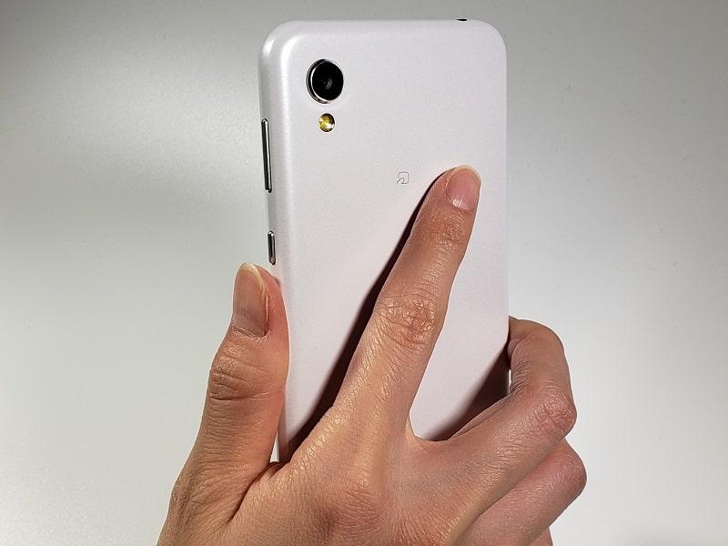 au「故障紛失サポート」は必要?iPhoneとandroidスマホの補償内容の違いは