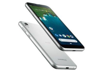 ソフトバンク「Android One S5」を発表!スペックと価格を抑えたスタンダードモデルがシャープから