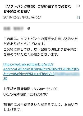 Xperia XZ3 の新規・乗り換え(MNP)で61,000円キャッシュバック