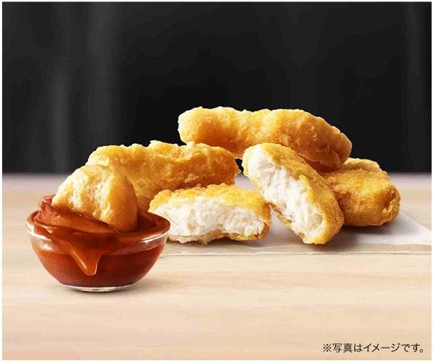 au「三太郎の日」1月の注目は「ローソンカフェラテ」と「チキンマックナゲット」!クーポンの発行方法と使い方