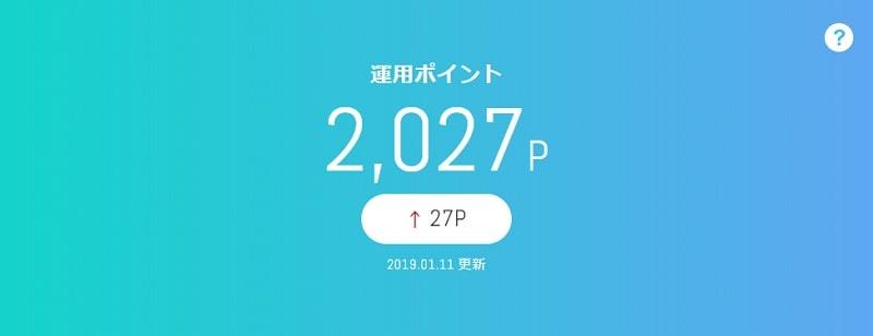 dポイント投資 2019年1月4日~1月11日の予想と後出し投資結果