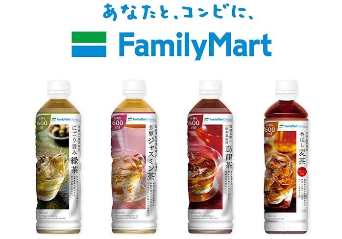 au「三太郎の日」2月3日はファミリーマートのお茶が1本無料!クーポンの発行方法と使い方