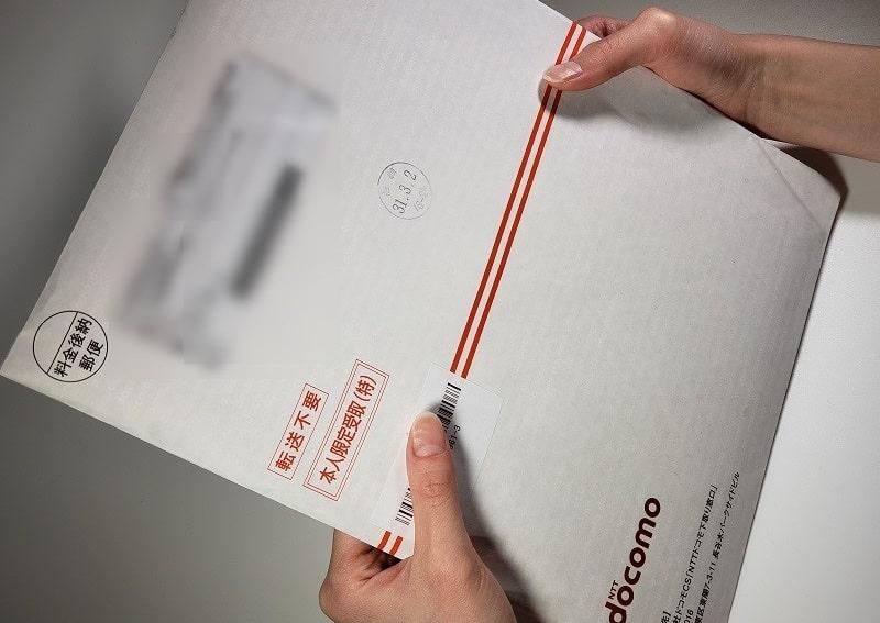 ドコモオンラインショップで15,000円も安く機種変更できた!開通までの流れとメリットとデメリットを解説