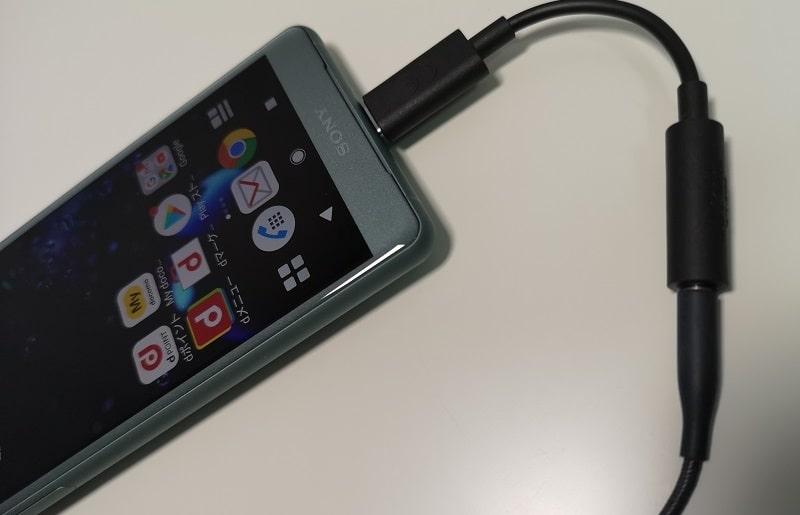 ドコモのXperia XZ2 Compactが機種変更で月額432円に値下げ!料金・価格からお得なキャンペーンまで徹底解説