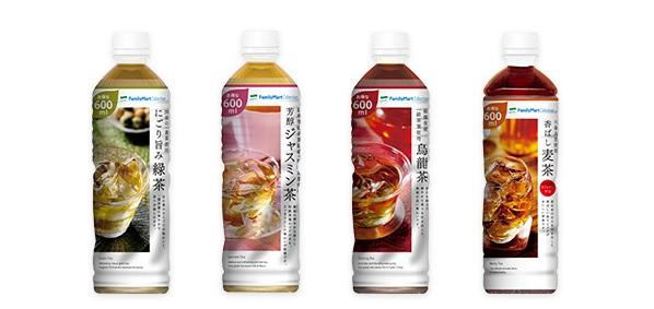 au「三太郎の日」4月13日はファミリーマートのお茶1本無料!クーポンの発行方法と使い方