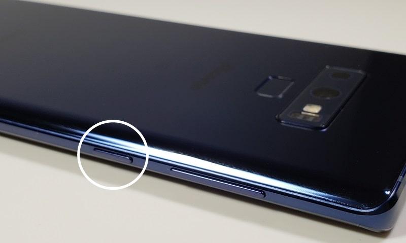Galaxy Note9 SC-01Lのbixbyキー