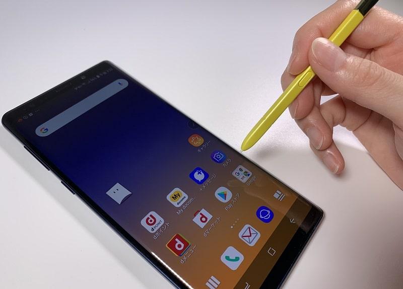 ドコモ Galaxy Note9が機種変更で80,352円!料金・価格からお得なキャンペーンまで徹底解説