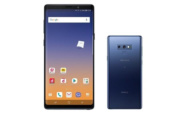Galaxy Note9 SC-01Lのカラーオーシャンブルー