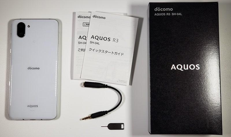 AQUOS R3の付属品の写真