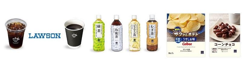 au「三太郎の日」6月3日はローソンのマチカフェコーヒー!クーポンの発行方法と使い方