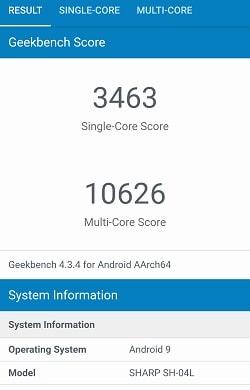 AQUOS R3 のベンチマークスコアGeekbench