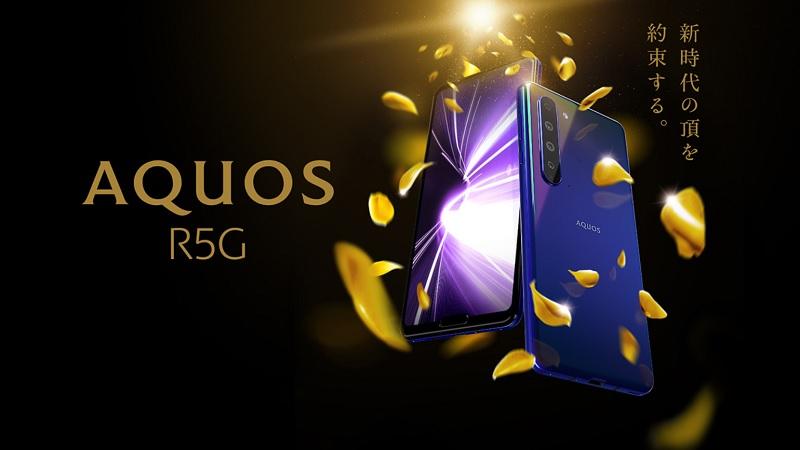 AQUOS R5G の新規・乗り換え(MNP)で20,000円キャッシュバック!
