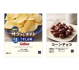 au「三太郎の日」6月13日はローソンのコレクションお茶!クーポンの発行方法と使い方