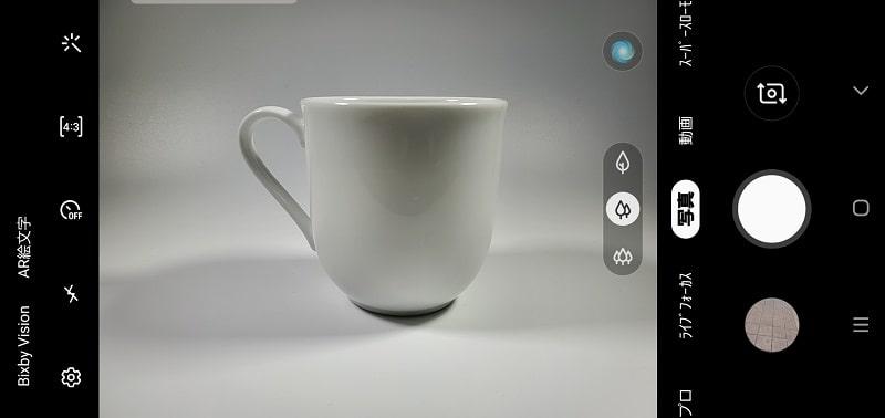 Galaxy S10のカメラ撮影画面