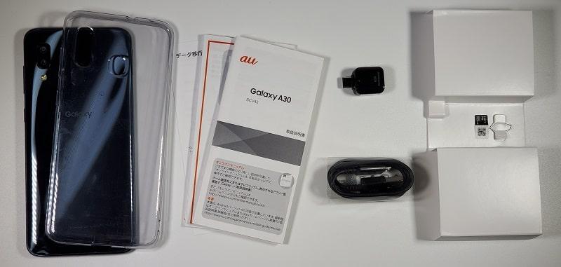 Galaxy A30 の付属品