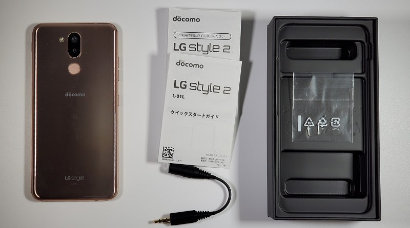 LG style2 L-01L の付属品