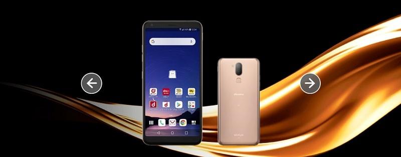 LG style2 L-01L の本体価格