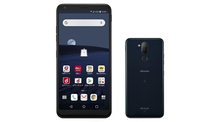 LG style2 L-01Lのブラックカラー