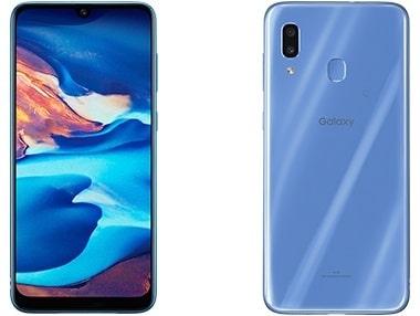 Galaxy A30 のブルーカラー