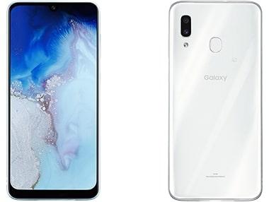 Galaxy A30 のホワイトカラー