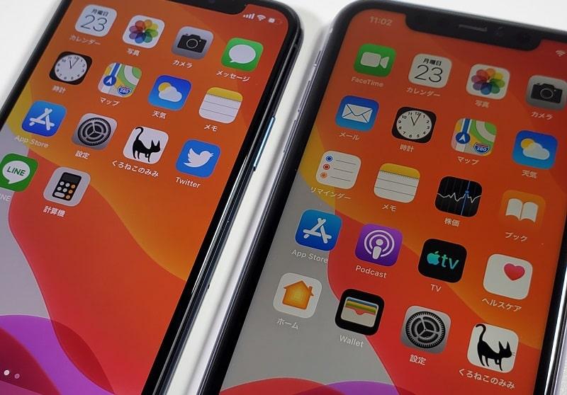 iPhone 11とiPhone 11 Proのディスプレイの様子