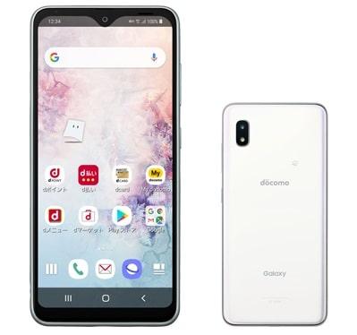 Galaxy A20 のカラーバリエーションホワイト