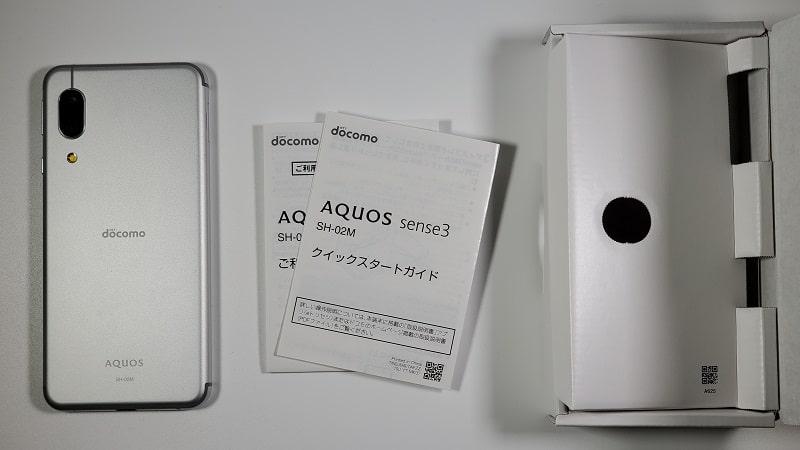 AQUOS sense3 の付属品