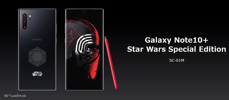 ドコモが「Galaxy Note10+」のスターウォーズエディションを発売!