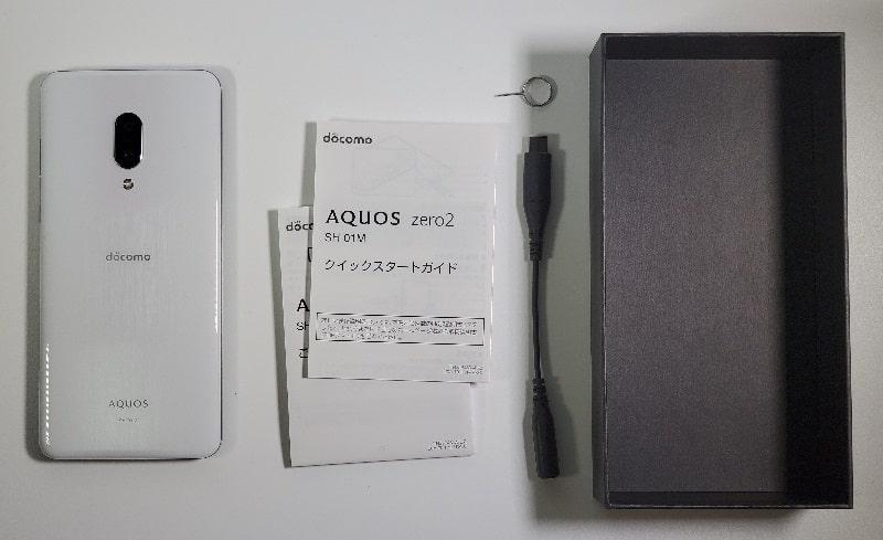 AQUOS zero2 の付属品