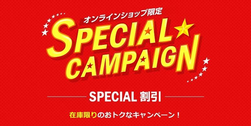 ドコモ 機種変更で3,000ptのdポイントがプレゼントされる「スぺシャルキャンペーン」がスタート!