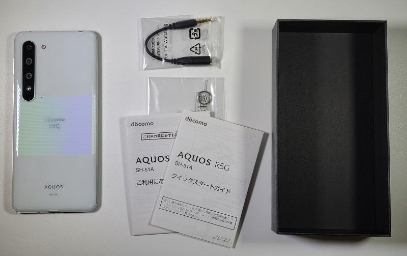 AQUOS R5G の付属品