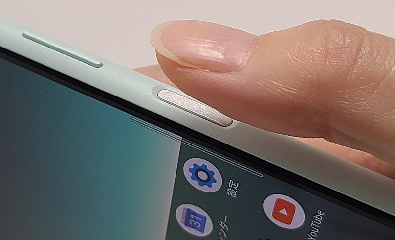 Xperia 10 II の指紋認証の様子