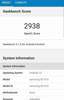 Galaxy S20 のGeekbenchベンチマークスコア