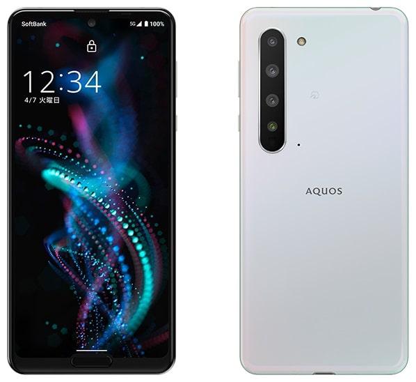 AQUOS R5G のカラーオーロラホワイト