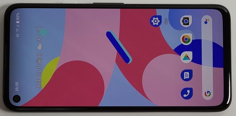 Pixel 4a のディスプレイデザイン