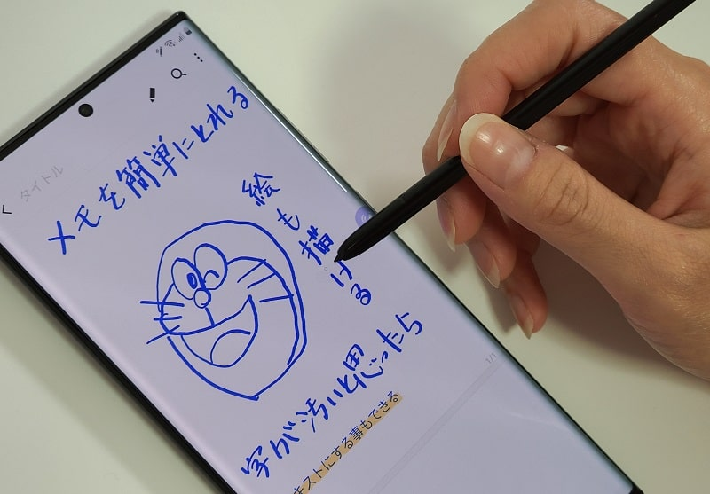 Galaxy Note20 Ultraでメモをとる様子